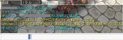 diary204.JPG