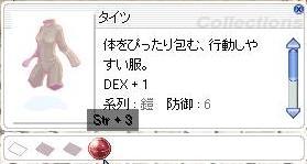 diary279.JPG