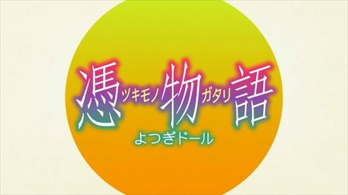 tsuki_019.jpg