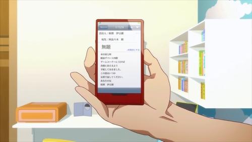 tsuki_067.jpg