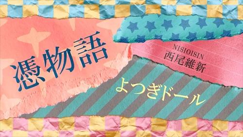 tsuki_187.jpg